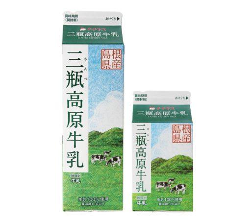 三瓶高原牛乳 1000ml / 500ml