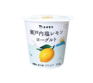 瀬戸内塩レモンヨーグルト
